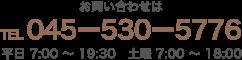 TEL 045ー530ー5776