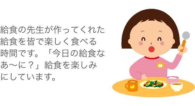 11:30〜 昼食