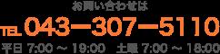 0433075110