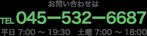 0455326687